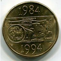 АВСТРАЛИЯ - ДОЛЛАР 1994