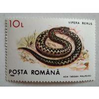 Румыния 1993. Змея
