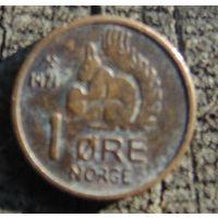 1 эре 1971 Норвегия