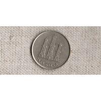 ОАЭ 50  филсов 1989 /вышки//(GB)/