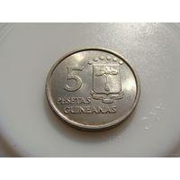 Экваториальная Гвинея.  5 песет 1969 год  KM#2