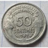 Франция 50 сантимов, 1947     B     ( К-6-4 )