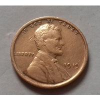 1 цент, США  1919 г.