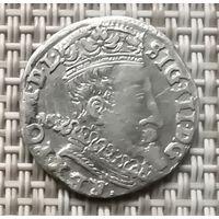 З гроша (Трояк) 1598 г Вильно.