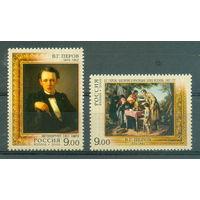 2009. 1300-1301. 175 лет со дня рождения В.Г. Перов (1834-1882), живописца **