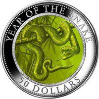 """Острова Кука 50 долларов 2013г. """"Год Змеи. Перламутр"""". Монета в капсуле; подарочном футляре - подставке; номерной сертификат; коробка. СЕРЕБРО 155,50гр.(5 oz)."""