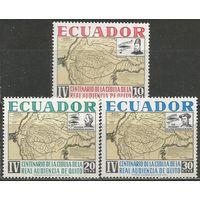 Эквадор. 400 лет Королевскому Высокому суду. Кито. 1964г. Mi#1155-57. Серия.