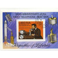 Либерия 5670