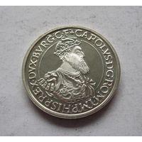 Бельгия 5 ЭКЮ 1987 30 лет Римскому договору - серебро, пруф