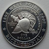 США 1 доллар 2002 года. WEST POINT. Серебро. Пруф.
