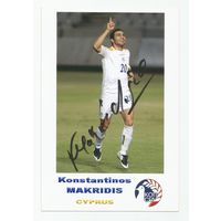 Konstantinos Makridis(Кипр). Живой автограф на фотографии #1