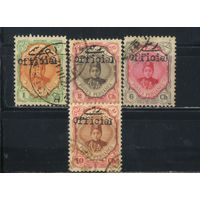Иран Персия 1912 Ахмед Шах Каджар Надп Стандарт