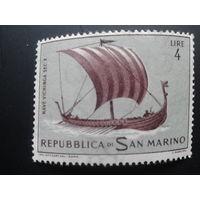Сан-Марино 1963 парусник
