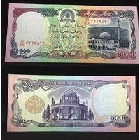 Банкноты мира. Афганистан, 5000 афгани