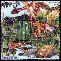 Сцепка из 6 марок 1996 год Грузия Насекомые и рептилии