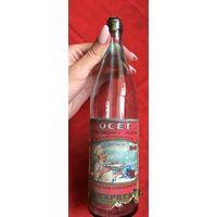 Бутылка с этикеткой Ocet Белосток до 1939 года