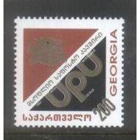 Грузия Почтовый союз 1994 г