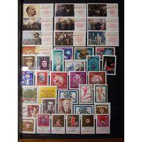 Полный годовой набор почтовых марок и блоков 1970 СССР **
