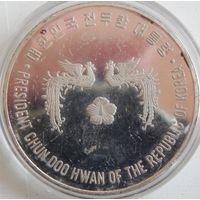 15. Южная Корея настольная медаль*