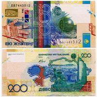 Казахстан. 200 тенге (образца 2006 года, P28, UNC) [серия ЕВ]