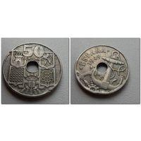 50 сантимов Испания 1949 (52) г.в. Испания, KM# 777, 50 CENTIMOS,из коллекции