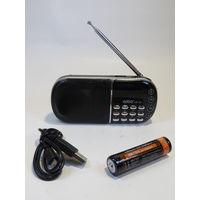 Часы Радиоприемник Aibo UN-09 Дисплей USB microSD