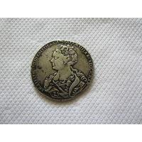 1 рубль 1726 г.