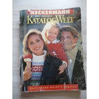 Каталог Некерман (аналог Отто) 1989 года! Мечта всех советских модниц!