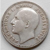 Югославия 10 динар 1931