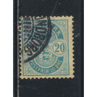 Дания 1884 Герб Номинал Стандарт #36ZB