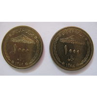 Иран, 1000 риалов, Мост Хаджу , 2008 г, 2 монеты