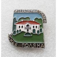 Литературный музей Ясная поляна #1332-CP22