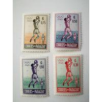Парагвай 1960. Олимпийские игры.