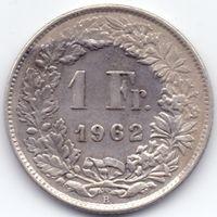 Швейцария, 1 франк 1962 года.