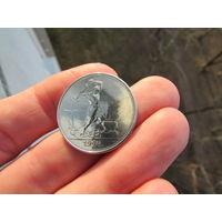 50 копеек 1924. Серебро. С 1 рубля!