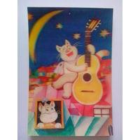 """Стереофото.календарик по мотивам мультфильма""""Кот,который умел петь."""""""