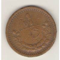 5 мунгу 1925 г.