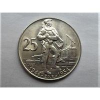 """Чехословакия 25 крон 1954 """"10 лет Словацкому восстанию"""""""