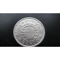 Мозамбик 20 эскудо 1960  ( серебро )