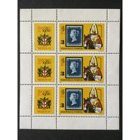 Выставка марок в Лондоне. Венгрия,1980, лист