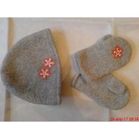 Шапка и рукавички для девочки-красивый комплект из войлока.Срочно.Распродажа!
