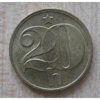Чехословакия 20 геллеров 1975 год