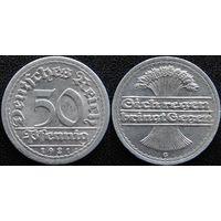YS: Германия, Веймарская республика, 50 пфеннигов 1921G, KM# 27