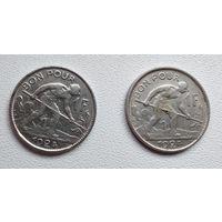 Люксембург 1 франк, 1924 6-2-7*8