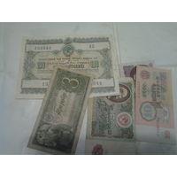 Старенькие банкноты 30 -90г. 5шт.