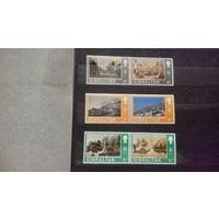 Живопись Гибралтар 1971 32 марки