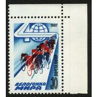 СССР 1987. 40-я велогонка мира. (#5827) Полная серия. MNH