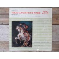 И. Сук (скрипка), оркестр Чешской филармонии, дир. Ф. Конвичны - Л. Бетховен. Концерт для скрипки с оркестром - Supraphon, 1965 г.
