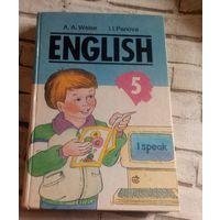 Англiйская мова,5клас.