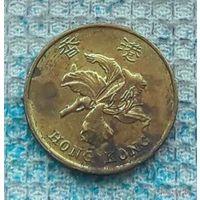 Гонконг 50 центов 1998 года. Темнеющая бронза!